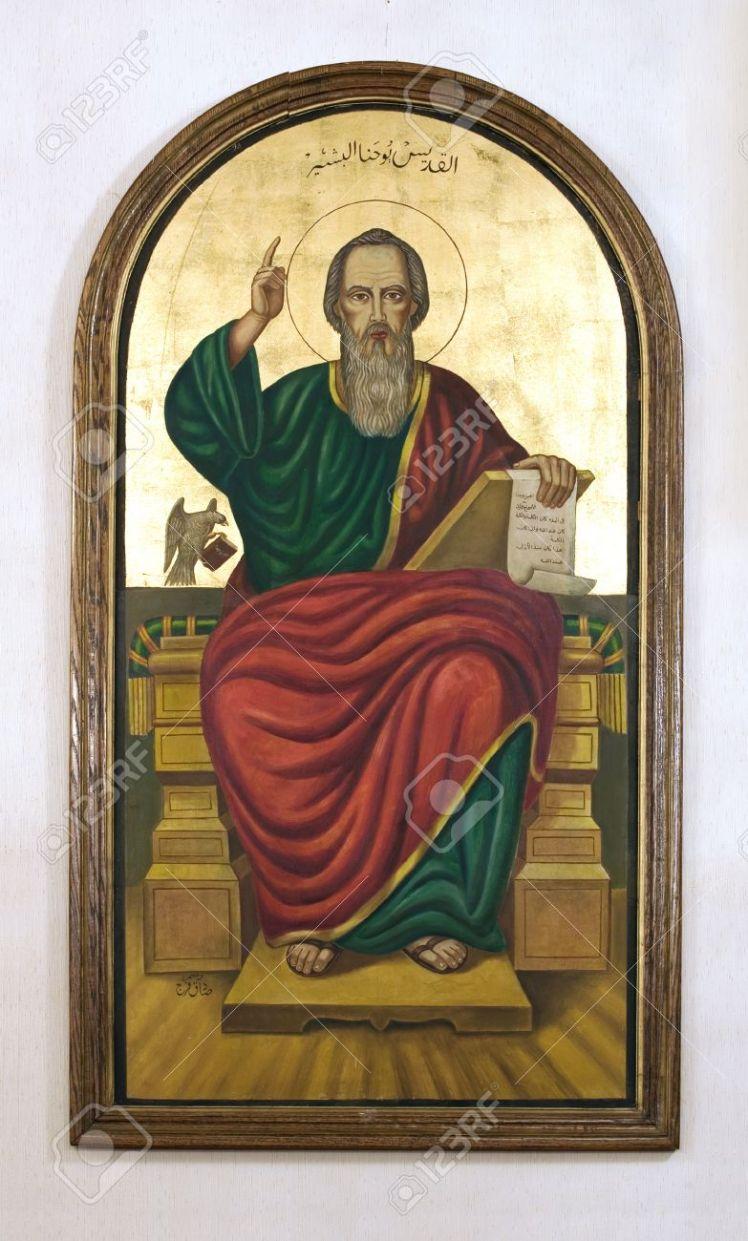 10310734-icono-religioso-de-san-juan-evangelista-actualmente-se-encuentra-dentro-de-la-iglesia-ortodoxa-copta-Foto-de-archivo